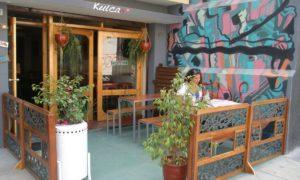 Kulcafe Lima4